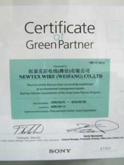 Green Partner